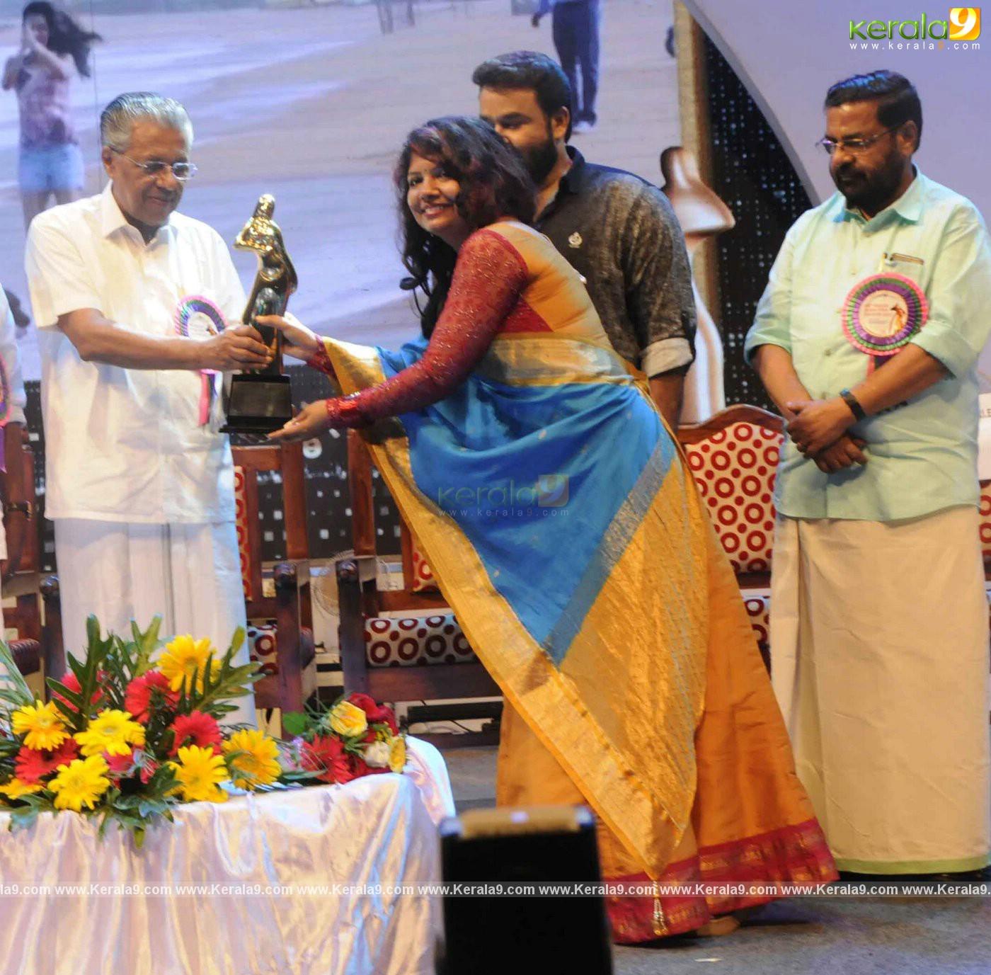 kerala state film awards 2018 photos 053