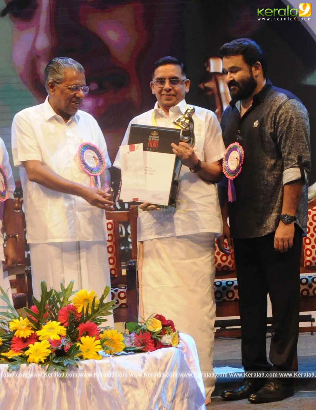 kerala state film awards 2018 photos 060