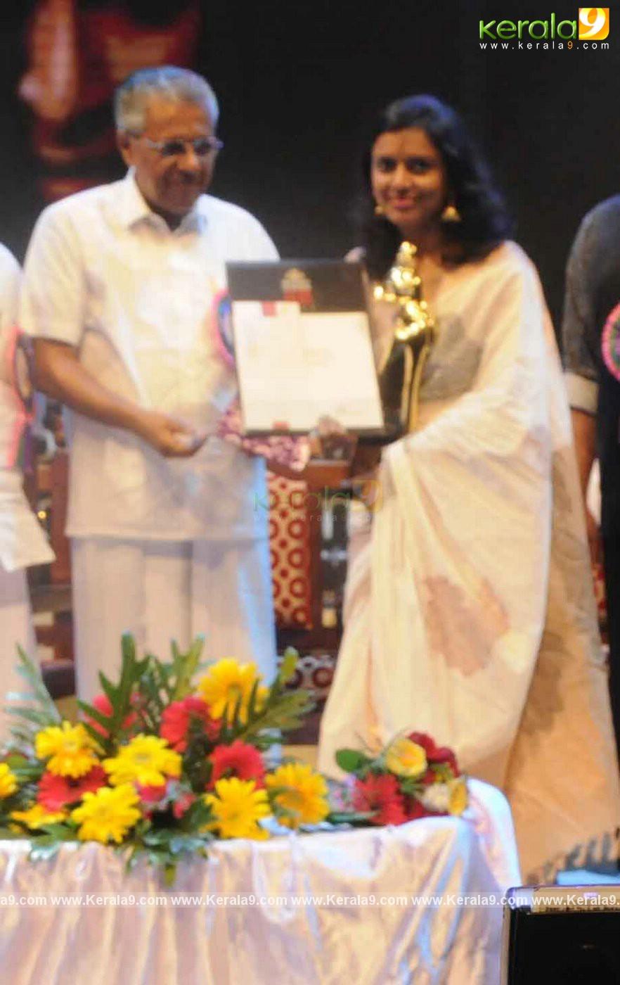 kerala state film awards 2018 photos 062