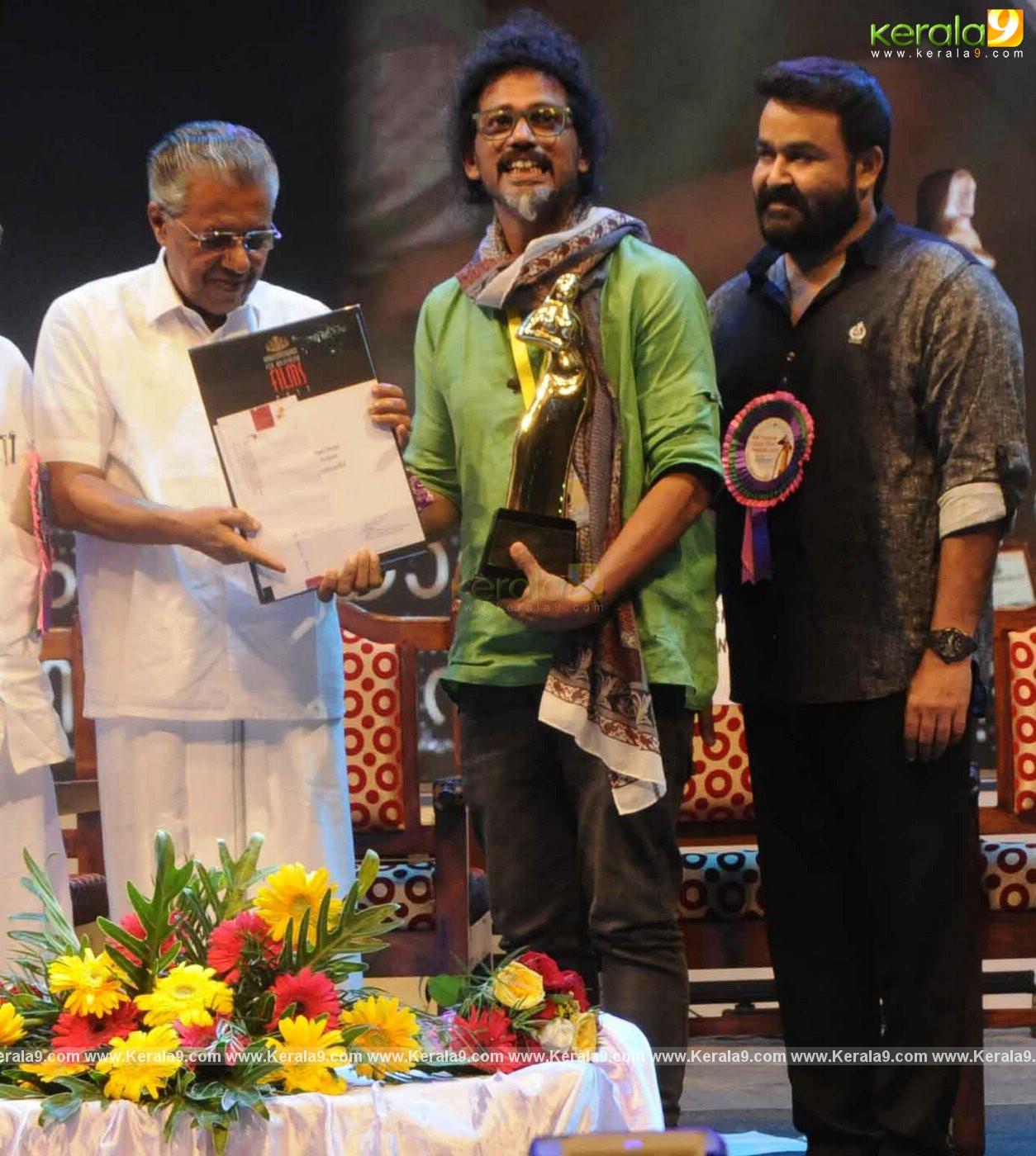 kerala state film awards 2018 photos 06