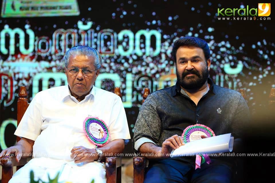 kerala state film awards 2018 photos 073 014