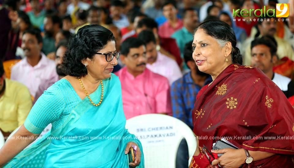 kerala state film awards 2018 photos 073 03