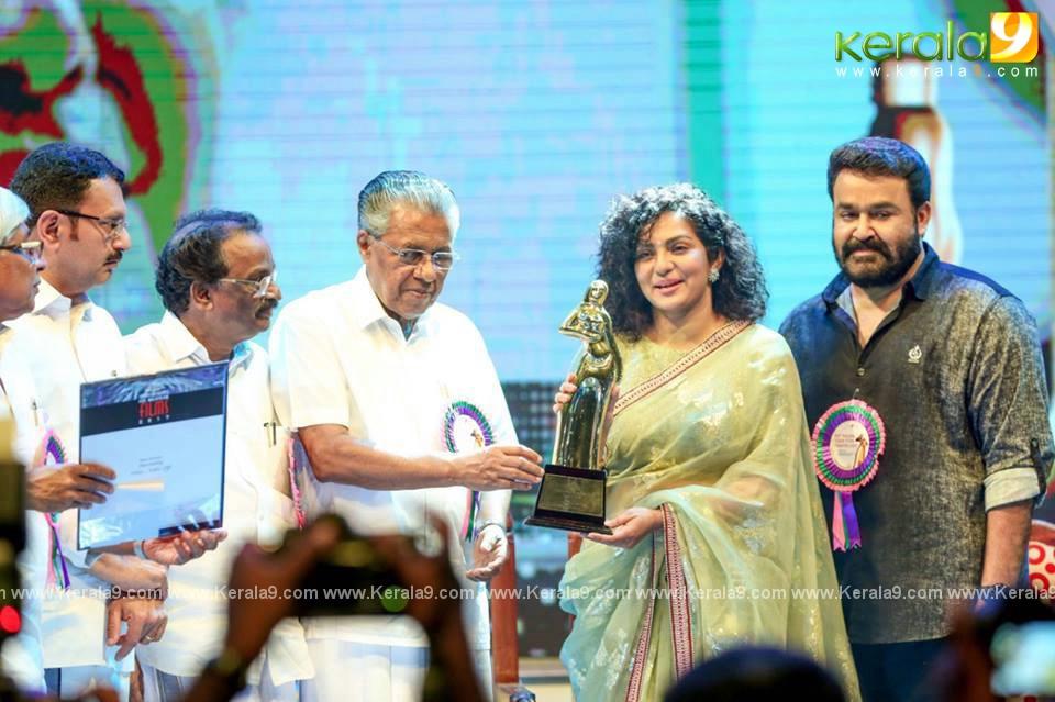 kerala state film awards 2018 photos 073 04