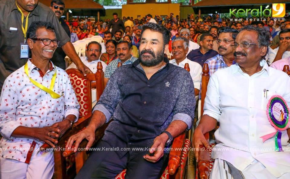 kerala state film awards 2018 photos 073 046