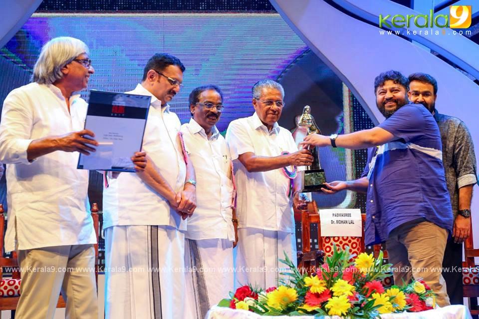 kerala state film awards 2018 photos 073 048