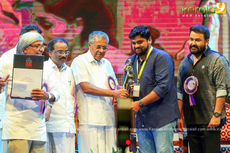 kerala state film awards 2018 photos 073 049