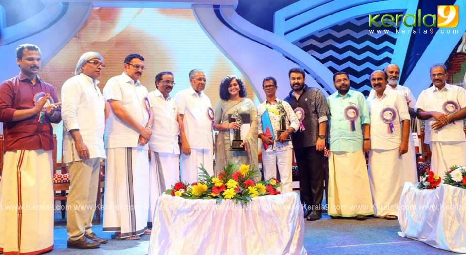 kerala state film awards 2018 photos 073 050