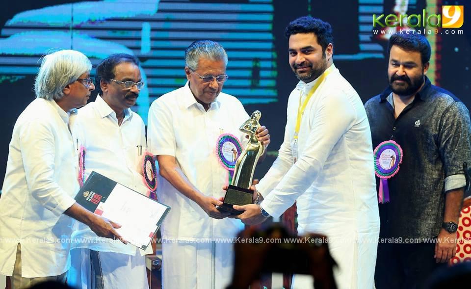 kerala state film awards 2018 photos 073 052