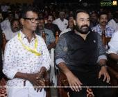 mohanlal at kerala state film awards 2018 photos 014