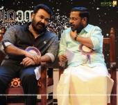 kerala state film awards 2018 photos 030