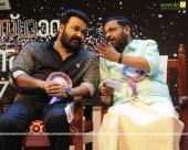 kerala state film awards 2018 photos 031