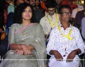 kerala state film awards 2018 photos 03