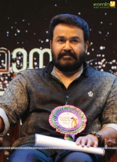 kerala state film awards 2018 photos 039