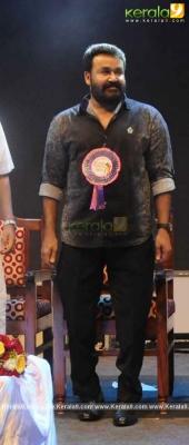 kerala state film awards 2018 photos 044