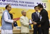 63rd national film awards 2016 photos 100 041