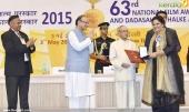 63rd national film awards 2016 pics 200 007