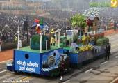 67th republic day celebrations stills 600 001