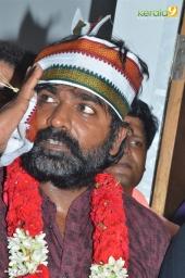 96 tamil movie pooja photos 111 015