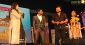 aadupuliyattam malayalam movie audio launch photos 100 03