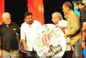 aadupuliyattam malayalam movie audio launch pictures 520