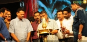 aadupuliyattam movie audio launch pictures 510 005
