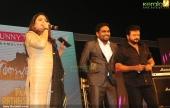 rimi tomy at aadupuliyattam malayalam movie audio launch pics 660 001
