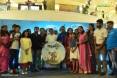 aana alaralodalaral movie audio launch pictures 333 001