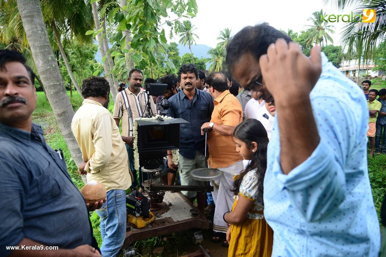 aana alaralodalaral movie pooja pictures 555 006