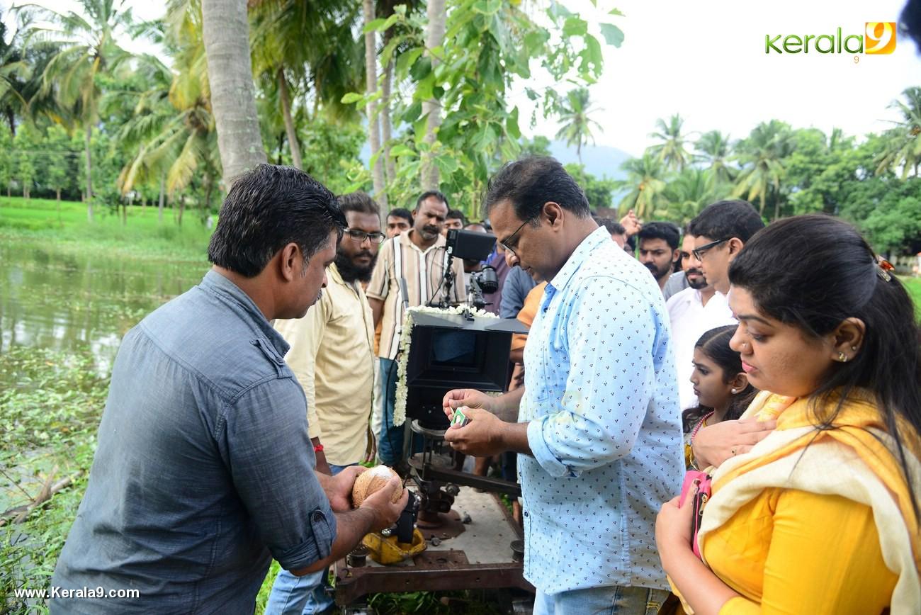 aana alaralodalaral movie pooja pictures 555 008