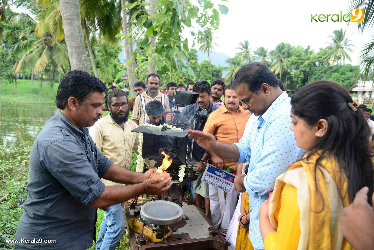 aana alaralodalaral movie pooja pictures 555 012