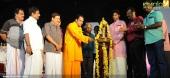 actor jayan anusmaranam 2016 at thiruvananthapuram stills 258 006