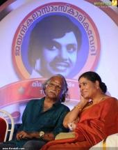 jayan anusmaranam 2016 at thiruvananthapuram pictures 269 003