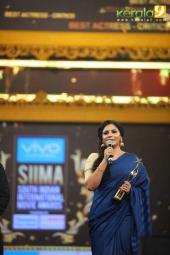actress and actors at siima award 2017 photos 050