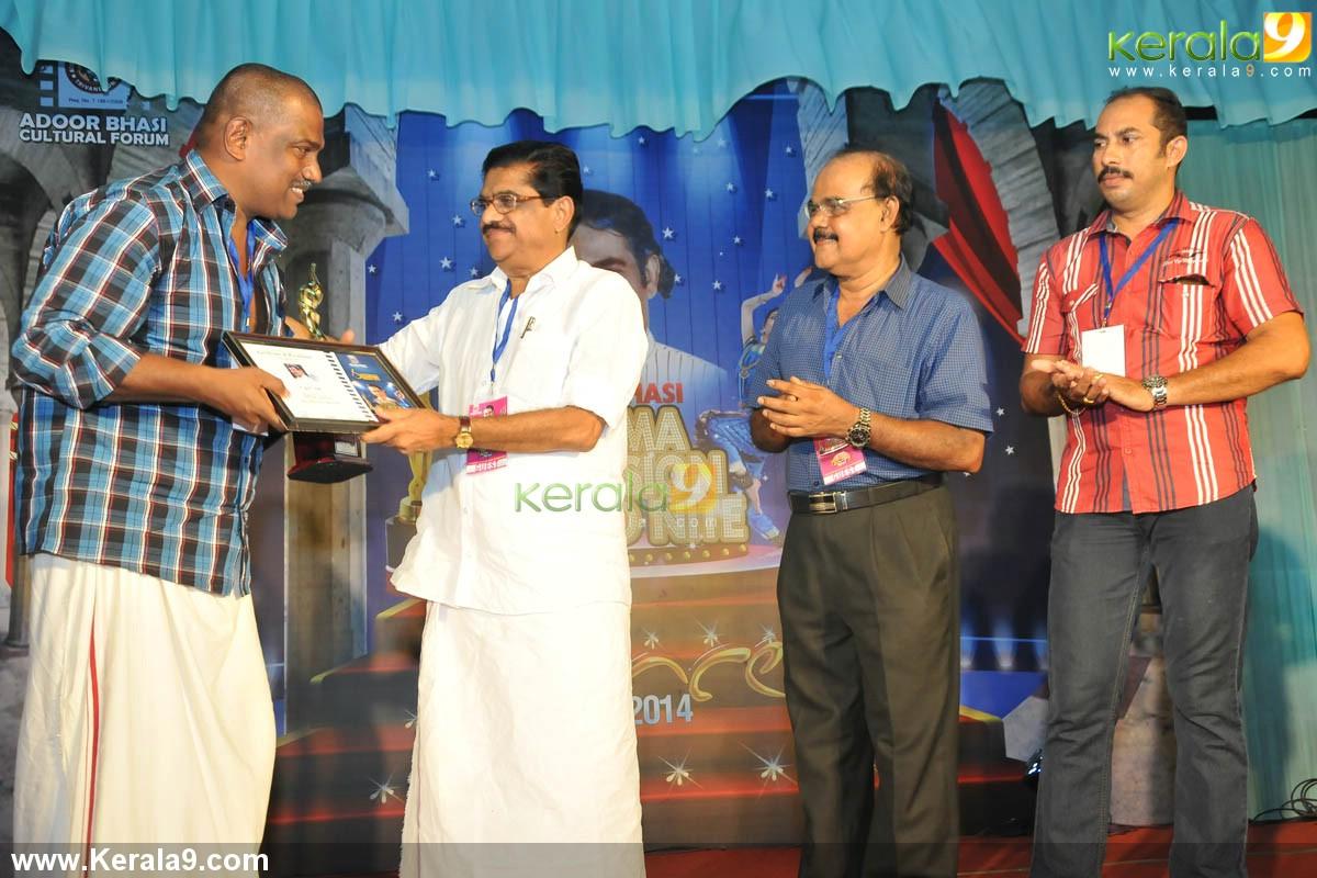 adoor bhasi television award 2014 photos 043