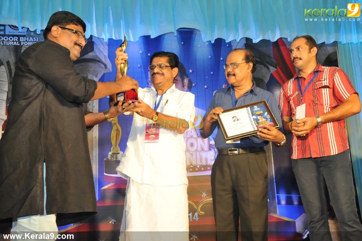 adoor bhasi television award 2014 photos 045