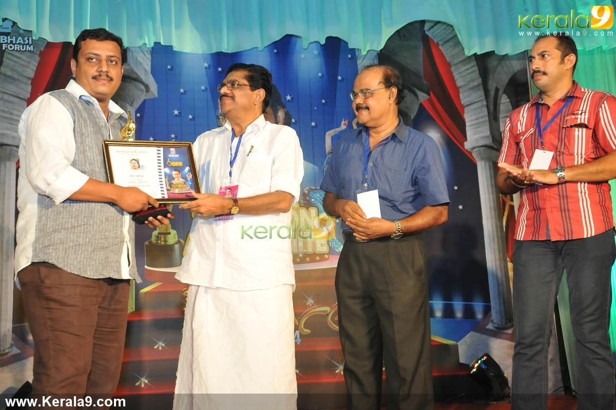 adoor bhasi television award 2014 photos 04