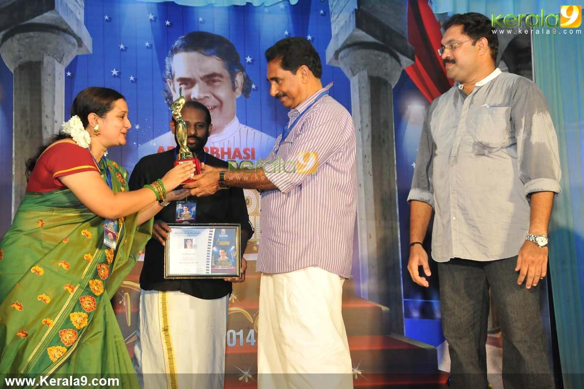 adoor bhasi television award 2014 photos 065