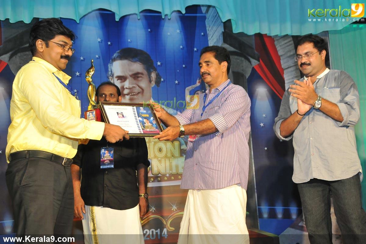 adoor bhasi television award 2014 photos 069