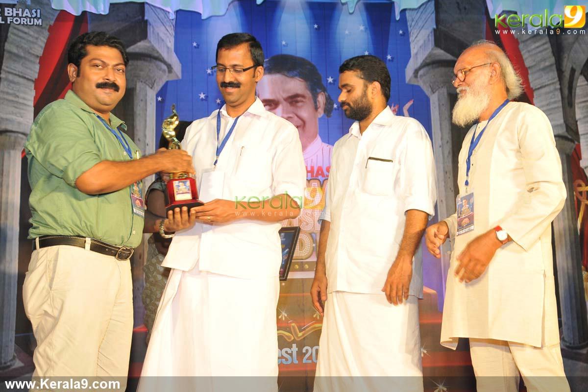 adoor bhasi television award 2014 photos 073