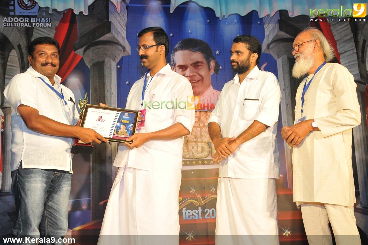 adoor bhasi television award 2014 photos 074