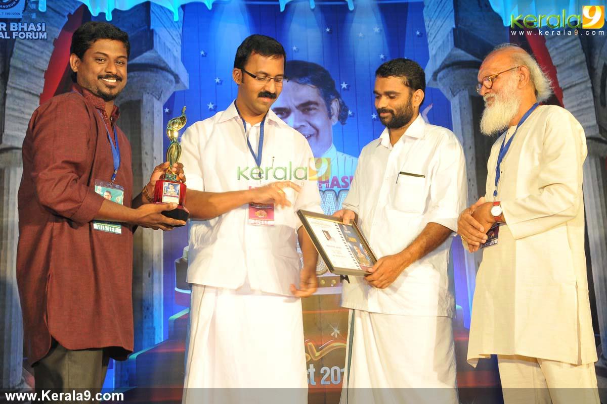 adoor bhasi television award 2014 photos 076
