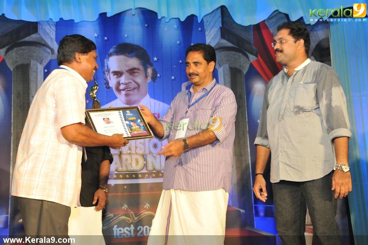 nk premachandran at adoor bhasi television award 2014 photos 004