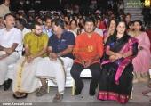 adoor prakash son and biju ramesh daughter engagement pics 200 014
