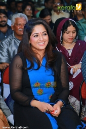 kavya madhavan at akashvani movie audio launch photos 0992 007