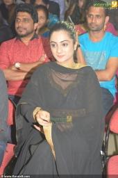 amar akbar antony malayalam movie audio launch images 002