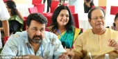 mohanlal at amma general body meeting 2014 pictures 001