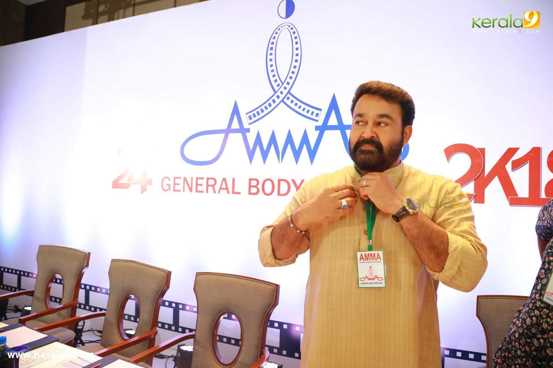 amma general body meeting 2018 inside photos 11