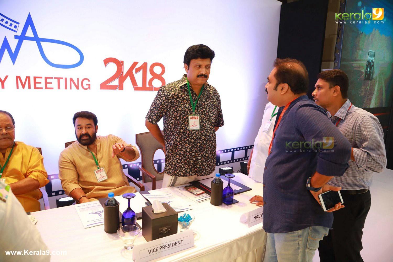 amma general body meeting 2018 inside photos 13