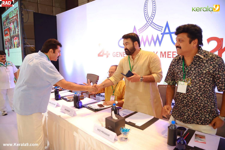 amma general body meeting 2018 inside photos 16