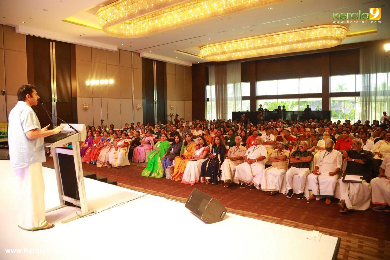 amma general body meeting 2018 inside photos 28